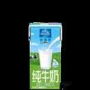 欧德堡脱脂牛奶, 超高温灭菌长期保鲜, 200毫升