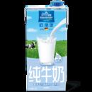 欧德堡半脱脂牛奶,超高温灭菌长期保鲜,1升