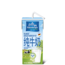 Oldenburger Skimmed milk 0.3%, UHT long-life, 200ml