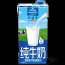 欧德堡超高温灭菌全脂牛奶1L