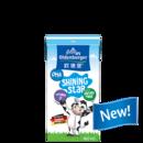 Oldenburger Shining Star, UHT long-life Kids Milk, 180ml