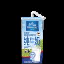 欧德堡全脂牛奶,超高温灭菌长期保鲜,200毫升