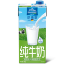 欧德堡超高温灭菌脱脂牛奶1L
