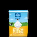 Oldenburger Whipping Cream, UHT long-life 30%, 200g